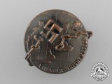 A Scarce 1935 Versailles Treaty Rejection Badge