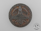 A 1938 Blood and Soil Reichs Exhibition 3rd Place (Bronze) Award for Exceptional Performance