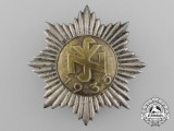 A 1935 National Socialist People's Welfare Membership Badge