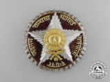 A Nepal Most Puissant Order of the Gorkha Dakshina Bahu, 1st Class Star
