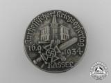 A 1934 NSKOV Kassel Kurhessischer War Casualties Remembrance Day Badge