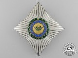 A Saxe-Ernestine House Order, Breast Star
