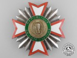 A National Order of the Republic of the Ivory Coast; Breast Star