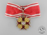 A Russian Imperial Order of St.Stanislas in Gold; 2nd Class