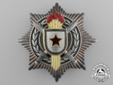 A Yugoslavian Order of Military Merit; 3rd Class with Silver Swords