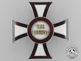 An Austrian Military Merit Cross; 1st Class Cross Second Period (1914-1918)