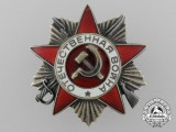 A Soviet Russian Order of the Patriotic War,; 1st Class