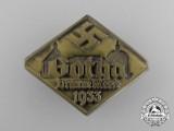 A 1933 Gotha Braune Messe (Jewish Boycott Fair) Badge