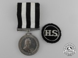 A Service Medal of the Order of St. John, to Nursing Sister G.C. Keen