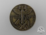 "A Third Reich Period Immerdar Manufacturing and Commerce ""Loyal to the Saar"" Badge"
