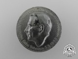 """A 1935 Hans Schemm """"Stay true to each other"""" Memorial Badge"""