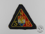 A Mint NSB National Socialist Movement in the Netherlands Black Shirts Sleeve Patch