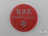 A National Socialist Movement in the Netherlands District Party Supporter Badge