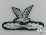 A Hungarian Officers Frontier Guard Bullion Badge