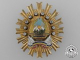 A Romanian Order of Outstanding Achievement in the Defence of Social Order and the State