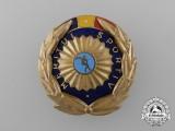 A Romanian Order of Sport Merit; 3rd Class,