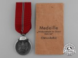 A Mint Eastern Campaign Medal in its Original Packet of Issue by Rudolf Wächter & Lange