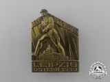 A 1930 Leipzig Reich-Day of Youths Badge