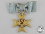 A Serbian Cross of Charity for the First Balkan War 1912