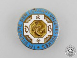 A German Reichs-Midwife's Association Membership Badge
