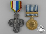 A Set of Ethiopian Korean War Medals