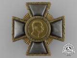 """An Austrian Franz Joseph """"Weiland"""" Cross; First Class"""
