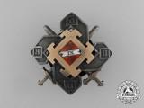 "A Rare Latvian 11th ""Dobeles"" Infantry Regiment Breast Badge"