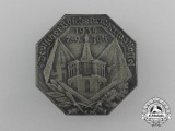 A 1934 Kassel 5th German Reichs Veteran's Remembrance Day Badge