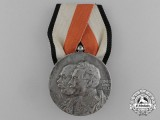 A 1914 Germany & Austria Victorious Fighting in the East and West Medal