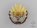 A Romanian Republic Order of Labour; 1st Class (1965-1989)