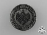 A 1934 NSDAP Frankfurt Blessing of the Flag Ceremony Badge