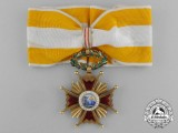 A Spanish Order of Isabella the Catholic; Commander in Gold