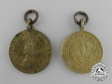 Two German Imperial Commemorative Medals