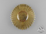 A Peruvian Distinguished Service Order; Breast Star