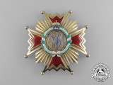 A Spanish Order of Isabella the Catholic; Grand Cross Star