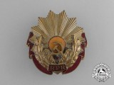 A Romanian Republic Order of Labour, 3rd Class (1947-1965)