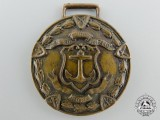 An 1898 American Rhode Island Spanish-American War Commemorative Medal