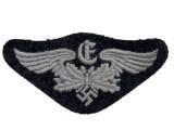 Cloth Badge of the Sound Locator