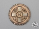 A Russian Trinity Lavra of St. Sergius Ecclesiastical Academy of Moscow 150th Anniversary Table Medal 1914-1964