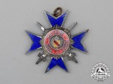A 1914-1918 Baden Field Cross of Honour