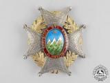 An Ecuadorian Order of Merit, 1st Class, Grand Cross Breast Star