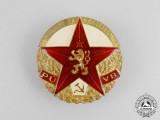"""A Socialist Czechoslovak Public Security """"A Voice for Socialism"""" Badge, Boxed"""
