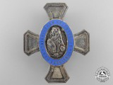 A Bavarian War Veterans Organization Federal Honour Cross by Deschler