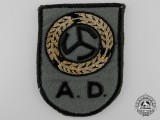 "A Rare Second War Dutch ""Oostkorps"" N.A.D. Arm Badge"