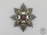 "Serbia, Kingdom. An Order of Takovo, Grand Cross Star by ""Vincent Mayer's Söhne"""