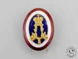 Serbia. A First War Officer's Cap Badge