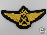 A Very Scarce Second War German Navy Pilot's Insignia