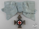 A Scarce 1870-71 Bavarian Nursing Cross