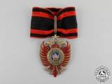 Albania. An Order of Skanderbeg, Commander