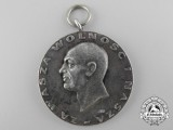 A 1956  Polish Your Freedom and Ours Medal (Spanish Civil War Decoration)